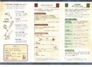 pamphlet_02.jpg